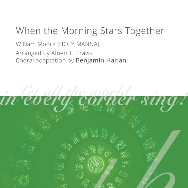 Harlan Arrangement Cover (When the Morning Stars Together)